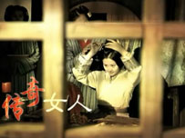 http://ps3.ivideo.sina.com.cn/nd/movievideo/thumb/29/4429_mc.jpg
