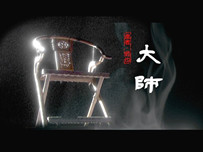 http://ps3.ivideo.sina.com.cn/nd/movievideo/thumb/3/4403_mc.jpg