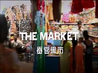 http://ps3.ivideo.sina.com.cn/nd/movievideo/thumb/35/4435_mc.jpg