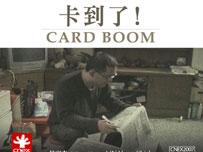 http://ps3.ivideo.sina.com.cn/nd/movievideo/thumb/57/2757_mc.jpg