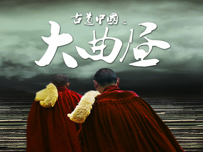 http://ps3.ivideo.sina.com.cn/nd/movievideo/thumb/57/5157_mc.jpg