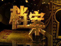 http://ps3.ivideo.sina.com.cn/nd/movievideo/thumb/6/3506_mc.jpg