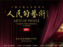 http://ps3.ivideo.sina.com.cn/nd/movievideo/thumb/60/3960_mc.jpg