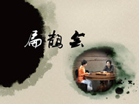 http://ps3.ivideo.sina.com.cn/nd/movievideo/thumb/7/4407_mc.jpg