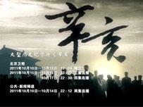 http://ps3.ivideo.sina.com.cn/nd/movievideo/thumb/84/3484_mc.jpg