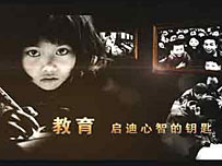 http://ps3.ivideo.sina.com.cn/nd/movievideo/thumb/89/4389_mc.jpg