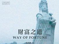 http://ps3.ivideo.sina.com.cn/nd/movievideo/thumb/92/3492_mc.jpg